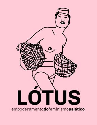 lotuspwr6